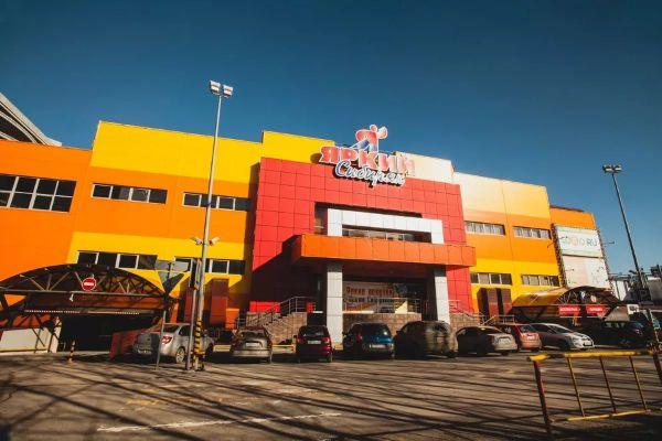 Торговый центр Яркий Сибиряк