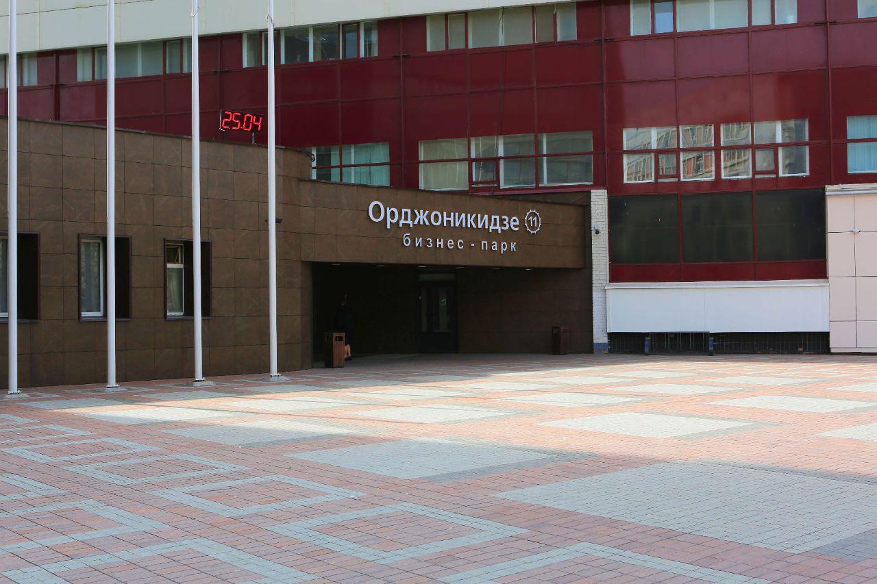 Аренда офиса москва на территории завода сайт поиска помещений под офис Маяковского улица