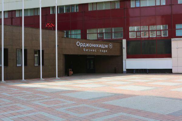 Бизнес-парк Орджоникидзе 11