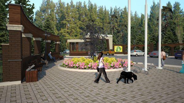 26-я Фотография ЖК «Речкуновский парк»