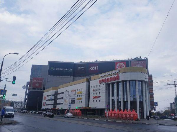 Торговый центр Средной