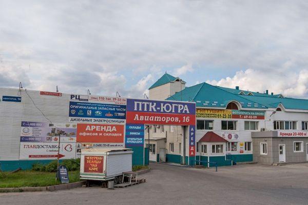 Производственно-складской комплекс на ул. Авиаторов, 16