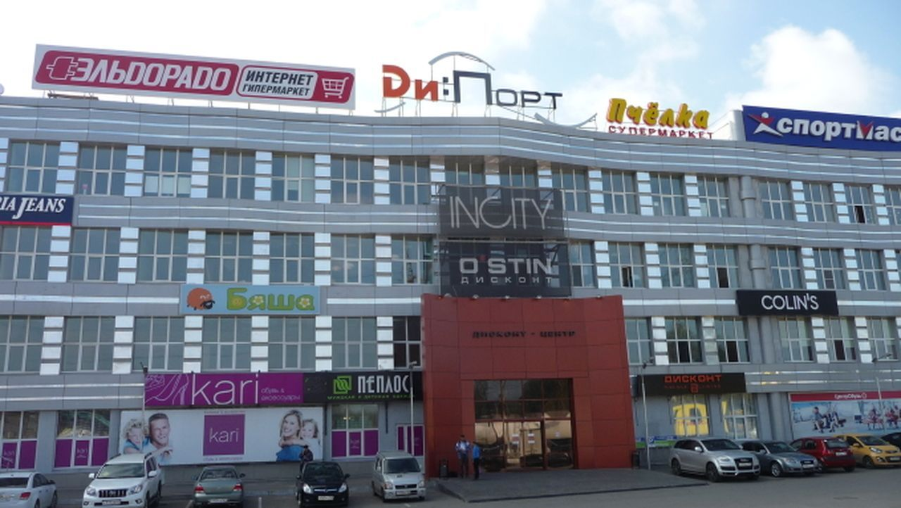 продажа помещений в ТЦ Ди-Порт
