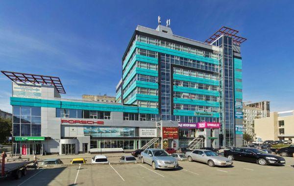 Торгово-офисный комплекс на ул. Кропоткина, 271