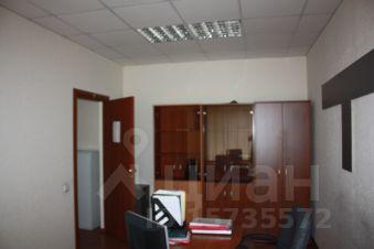 Офисные помещения под ключ Кутузова улица Аренда офиса 20 кв Шмитовский проезд