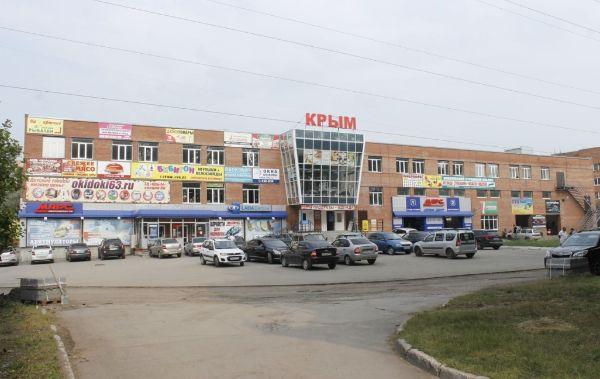 Торгово-офисный комплекс Крым