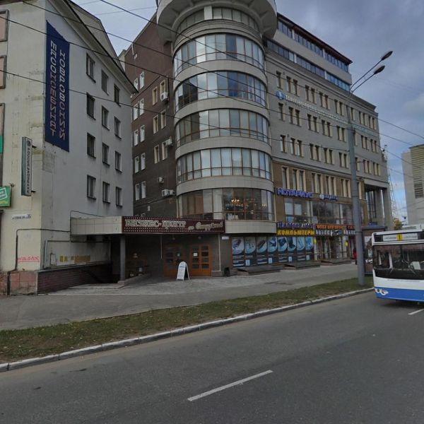Бизнес-центр На Студёной