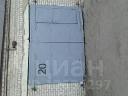 Купить гараж в районе выхино осушитель воздуха для гаража купить в