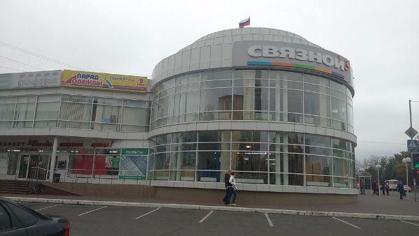 Торговый центр Европа 5
