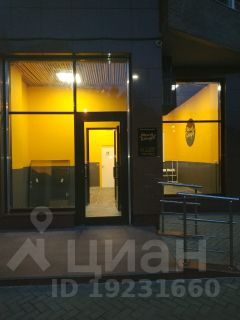 Субаренда офисов в коломне Аренда офисных помещений Смоленская площадь