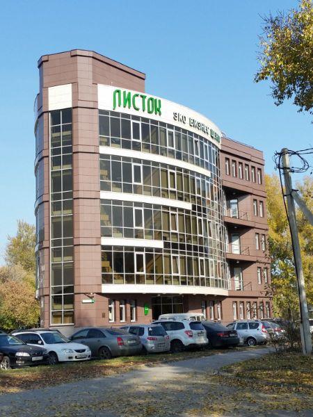 Бизнес-центр Листок