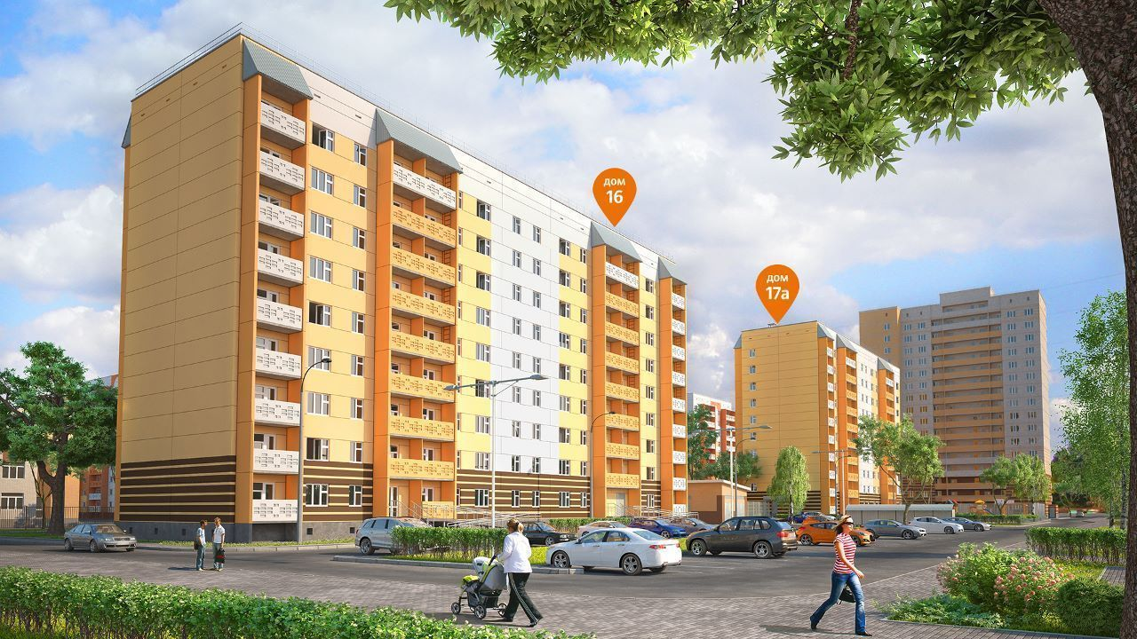 жилой комплекс Георгиевский