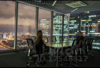 Аренда офиса 10кв Мукомольный проезд аренда коммерческая недвижимость под производство