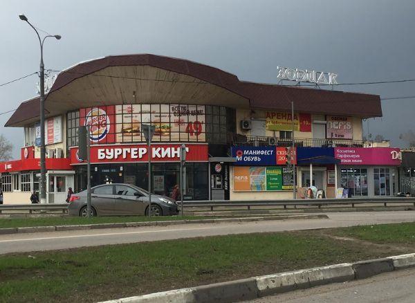 Торговый центр Зодиак