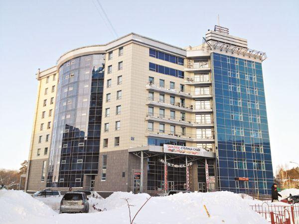 Бизнес-центр Кларус