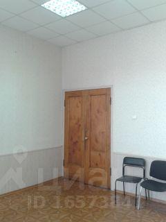 Аренда офиса 20 кв Циолковского улица аренда офисов в москве напрямую
