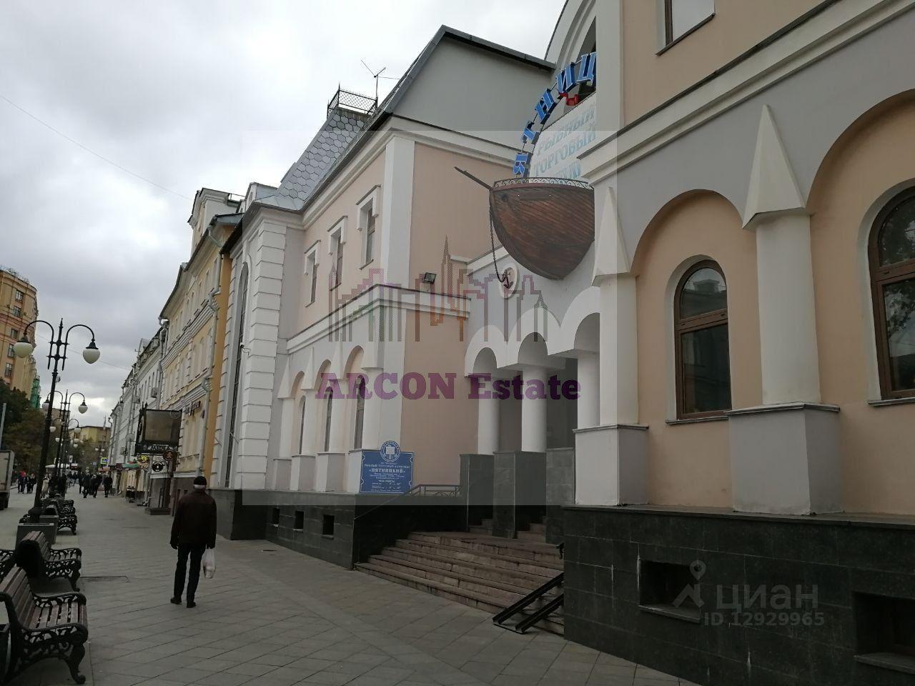 яндекс аренда офиса воронеж