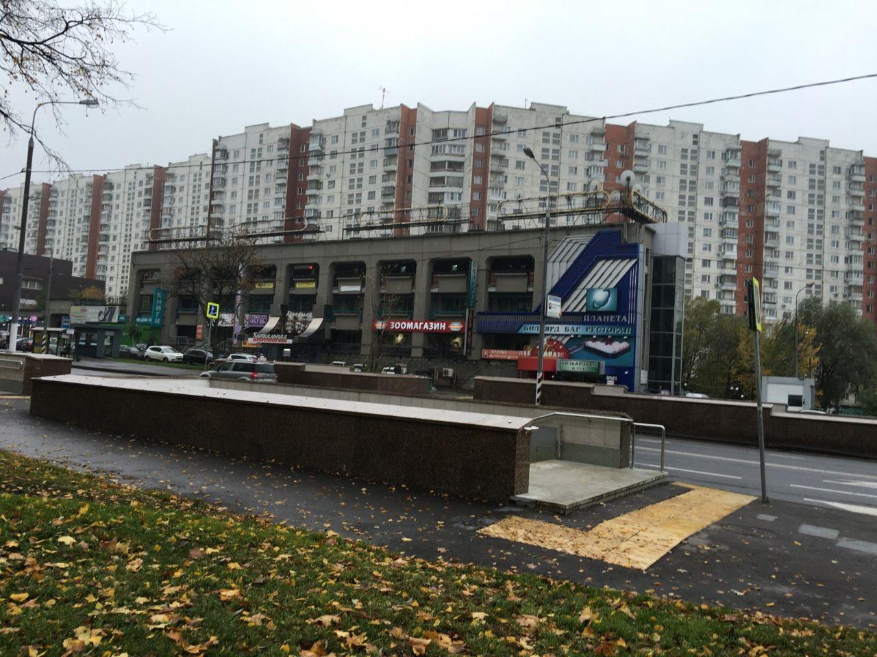 Аренда коммерческой недвижимости на ул миклуха маклай аренда офиса м волгоградский пр-т