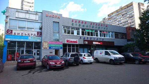 Торгово-офисный комплекс на ул. Генерала Тюленева, 29А