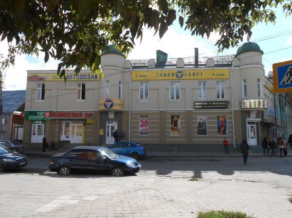 Торгово-офисный комплекс на ул. Комсомольская, 61