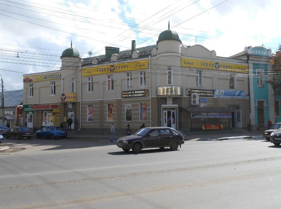 Бизнес Центр на ул. Комсомольская, 61