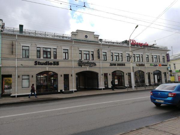 Торговый центр Шкатулка