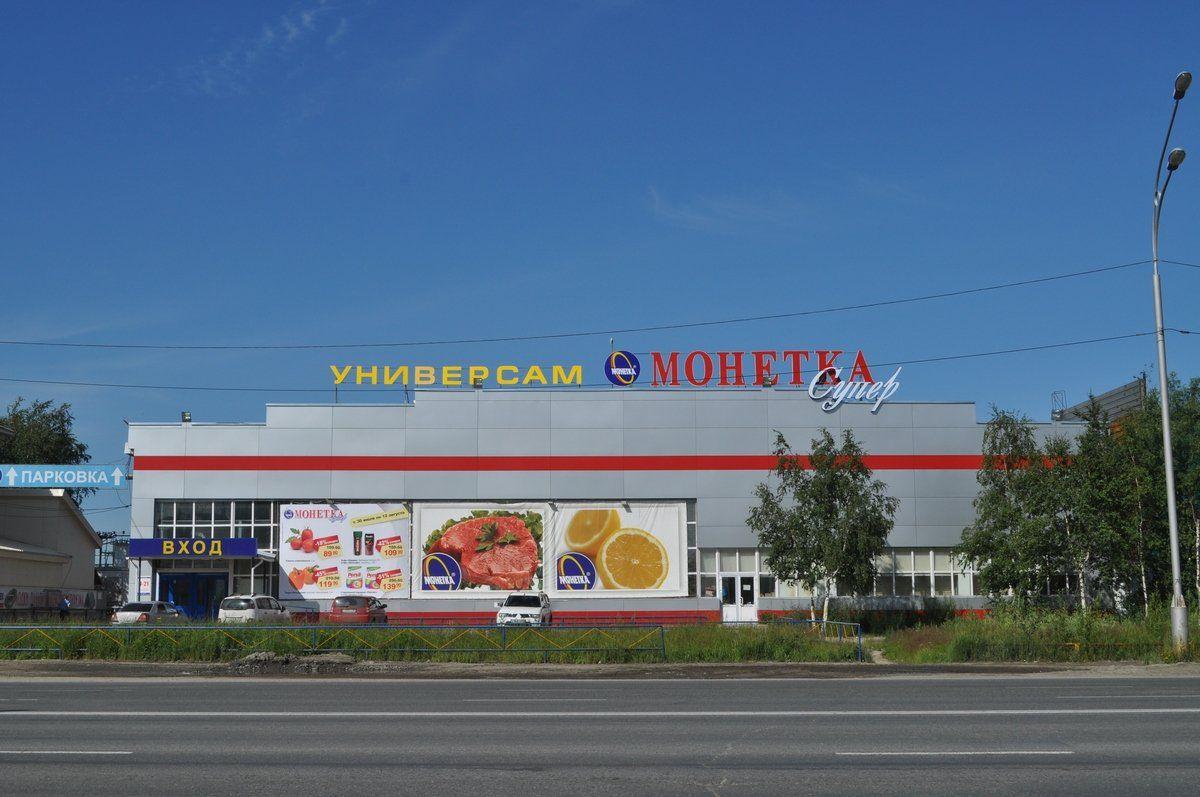 Торговом центре на ул. Индустриальная, 85с17