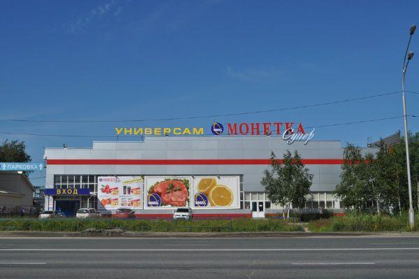 Торгово-офисный комплекс на ул. Индустриальная, 85с17