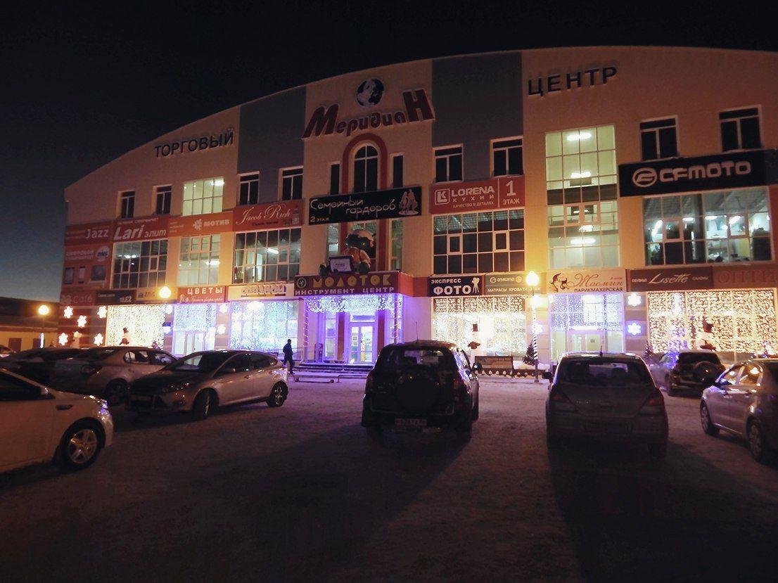 аренда помещений в ТЦ Меридиан
