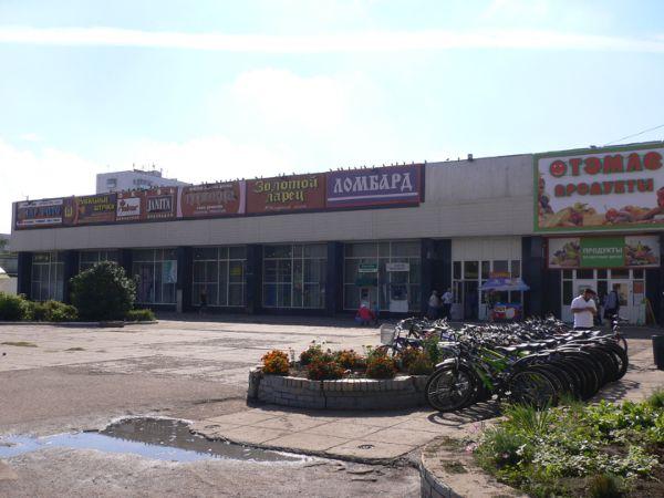 Торговый центр на проспекте Мусы Джалиля, 45