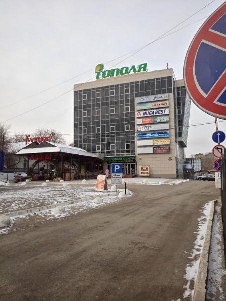 Торговый центр Тополя