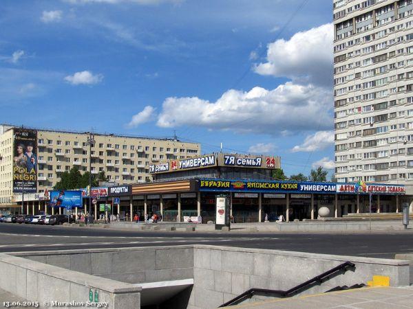 Торговый центр ДалпортСити