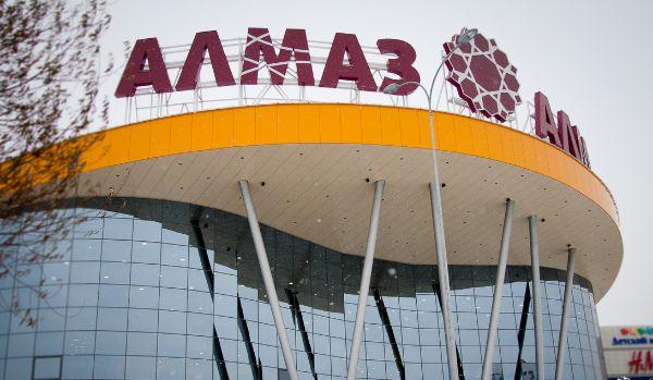 Торгово-развлекательный центр АЛМАЗ