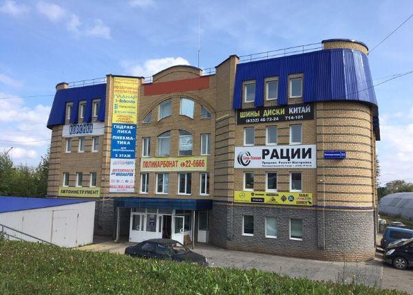 Офисное здание на ул. Производственная, 38
