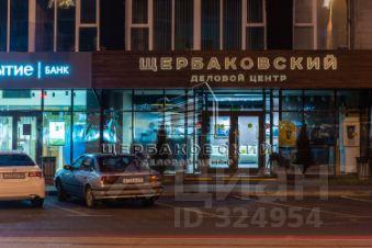 Собственник офиса ищет арендаторов м.семеновская, електрозаводская авито коммерческая недвижимость воскресенск