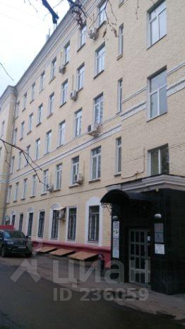 Портал поиска помещений для офиса Балаклавский проспект аренда офиса петровско разумовская