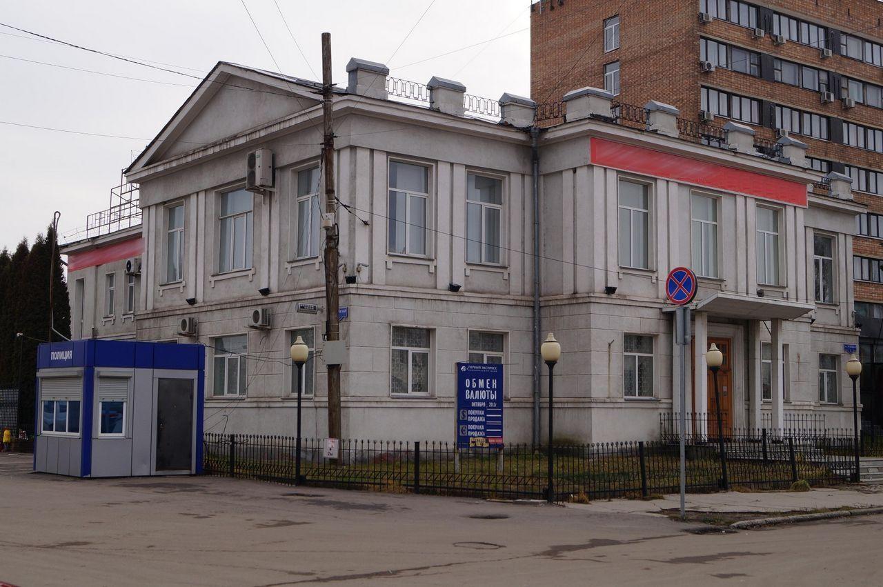БЦ на ул. Путейская, 1