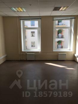 Аренда офиса 20 кв Борьбы площадь аренда офиса в красноярске цена