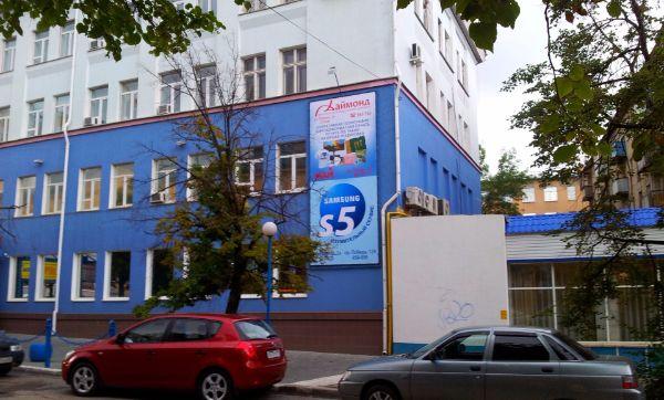 Торгово-офисный комплекс Элком