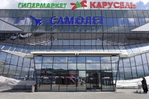 Торгово-офисный комплекс Самолет