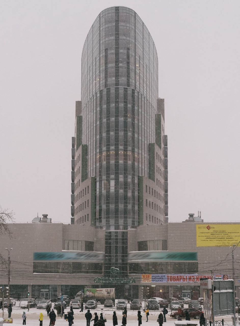Грин плаза аренда офиса г саранск аренда офисов