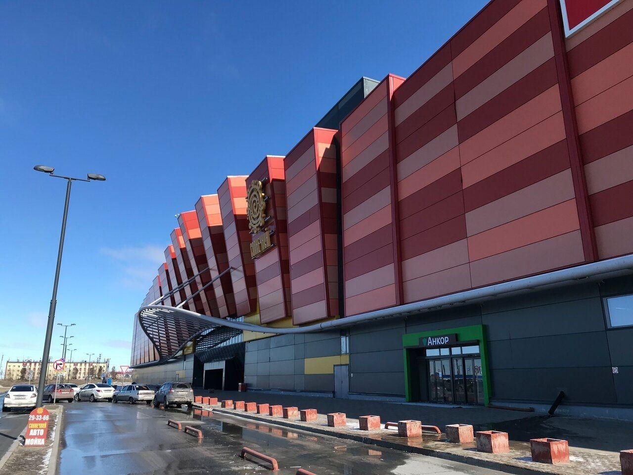 Торговом центре Солнечный