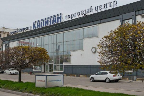 Торгово-развлекательный центр Капитан