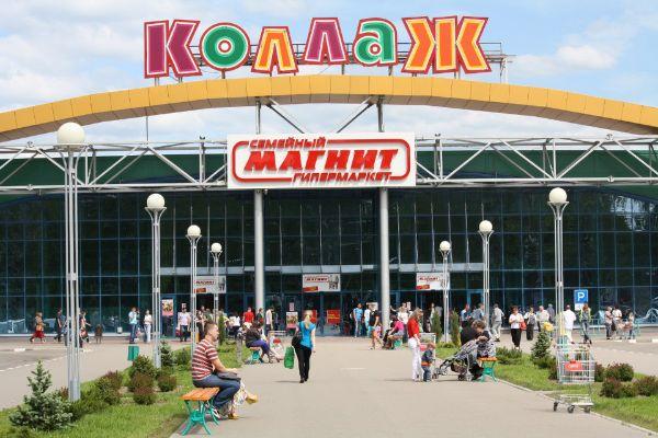 Торгово-развлекательный центр Коллаж