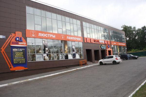 Торговый центр на ул. Калинина, 91к1