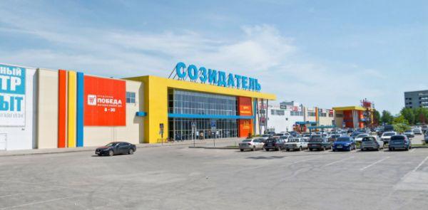 Торговый центр Созидатель