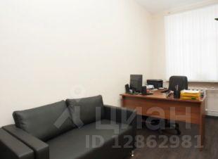Аренда офиса в туле с мебелью аренда офиса бц Москваа