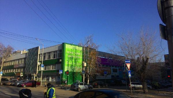 Торгово-офисный комплекс на ул. Зарубина, 150