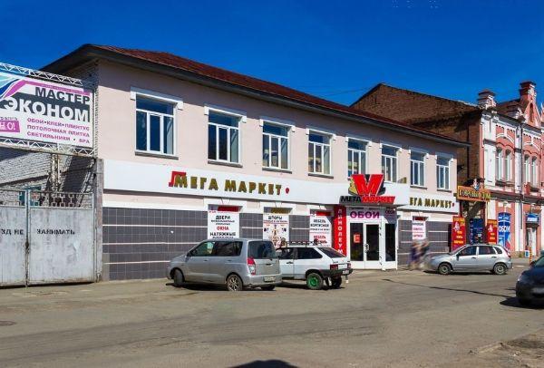 Торговый центр МегаМаркет