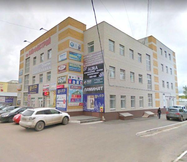 Торговый центр Альфа-Строй